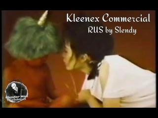 ПРОКЛЯТАЯ РЕКЛАМА KLEENEX (Japanese baby ogre kleenex commercial) - RUS by Slendy