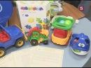 Пластиковые игрушки: Сделано в России. Утро на 5
