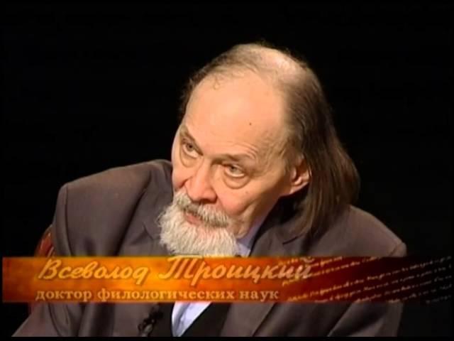 48 отец Василий Ирзабеков - В Ю Троицкий Человековедение