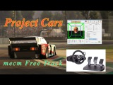 Project CARS. Геймплей с фритреком. Ford Zakspeed Capri Group 5 on-board. Free Track test.