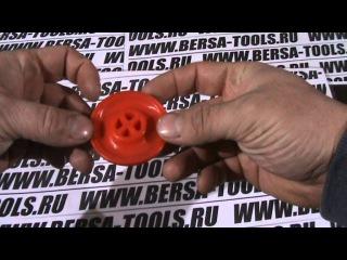 Мембрана клапана вентиляции картерных газов в клапанную крышку BMW N20