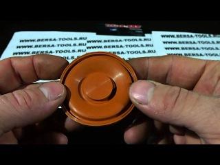 Bersa-Tools.ru: Мембрана КВКГ в клапанную крышку 2.0 FSI VAG 06F103469D (VW, Audi, Seat, Skoda)