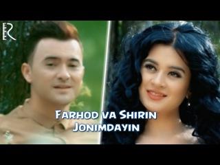 Farhod va Shirin - Jonimdayin | Фарход ва Ширин - Жонимдайин