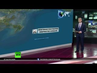 США выдавали разрешения на добычу нефти в Мексиканском заливе методом фрекинга