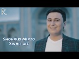 Shohrux Mirzo - Xivali qiz | Шохрух Мирзо - Хивали киз