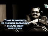 Tohir Mahkamov va Kumush Razzaqova - Sevgan bilar (music version)