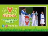 QVZ 2016 - Yumoristlar jamoasi | КВЗ 2016 - Юмористлар жамоаси