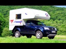 Tata Xenon Tischer BOX 200 '2007 15