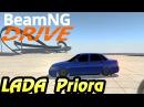 BeamNG. Drive - Лада Приора седан! (краш-тест)