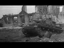 Сталинградская битва 200 дней изменивших войну