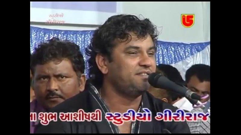 05-JUGAL BANDHI -KIRTIDAN GADHVI RAMDAS GONDALIYA