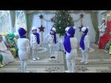 Муз.кер. Максюта Г. В. Танець сніговиків
