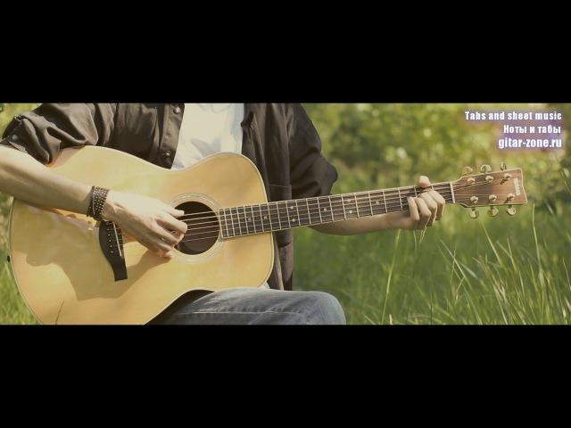 Тема из фильма Бумер 2 (Ленинград - Свобода) │ Переложение для гитары » Freewka.com - Смотреть онлайн в хорощем качестве