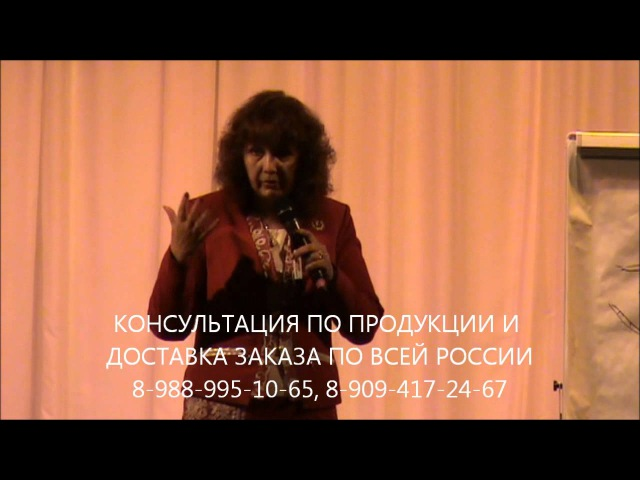 Ф.БикбаеваКак химлекарства делают язву желудка и чай Тяньши предотвращает от этого