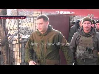 Александр Захарченко вручил жителям Углегорска и Дебальцево ключи от новых жилых домов