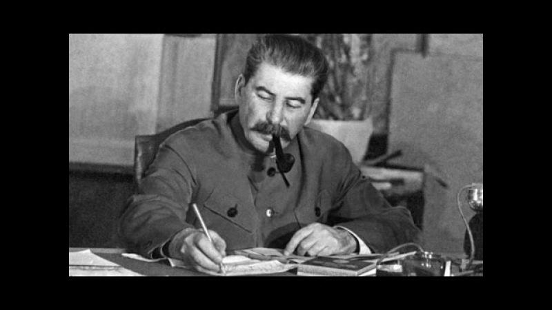 Колдовство Магия и Таинственные артефакты Мистика в жизни Сталина