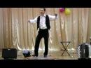 Танец чечетка