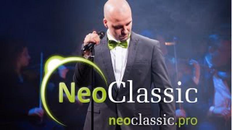 Дмитрий Янковский проект NeoClassic | cover Перемен гр.Кино