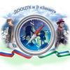 "Центр туризма ""Зенит"""