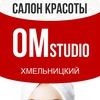 "Салон красоты ""OMstudio"""