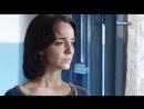 Жена офицера серия 5 из 8 2013