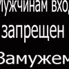 Халя Камалова