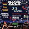 31 января Planeta Rock 2016! Mona Club