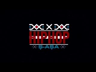 """KAPUSHON, participant la cea de a doua ediție a festivalului de Hip-Hop din Moldova, """"Hip-Hop Ș-așa"""""""