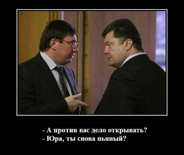 БПП избрал председателем фракции Грынива, - Пинзеник - Цензор.НЕТ 4783