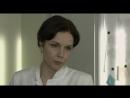 Холодное сердце. 4 серия 2010
