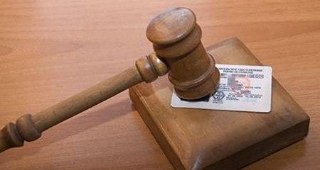 Житель Зеленчукского района осужден за управление автомобилем в состоянии алкогольного опьянения