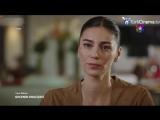 Королева ночи 6 турецкий  сериал на русском языке