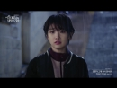 Green Cacao feat. Mone - One Day You Meet Again (Cinderella And Four Knights OST)