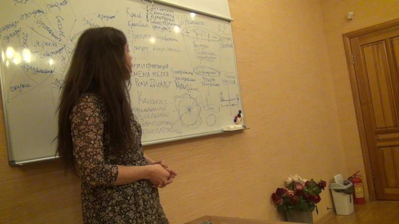 Введение в процессуально-ориентированный подход в Институте Усовершенствования Инсайт в Казани