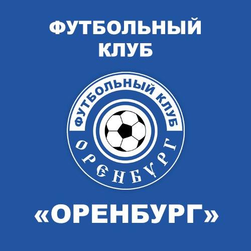 """""""Оренбург"""" опубликовал новый клубный логотип"""