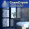 Ремонт квартир в Воронеже - ремонт магазинов
