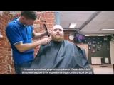 Экспресс стрижка бороды=)