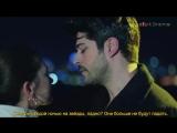 Kara Sevda - любимая сцена из 19-ой серии (