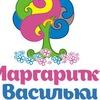 Margaritki Vasilki