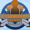 Студенческий цеховой комитет ДонИЖТ
