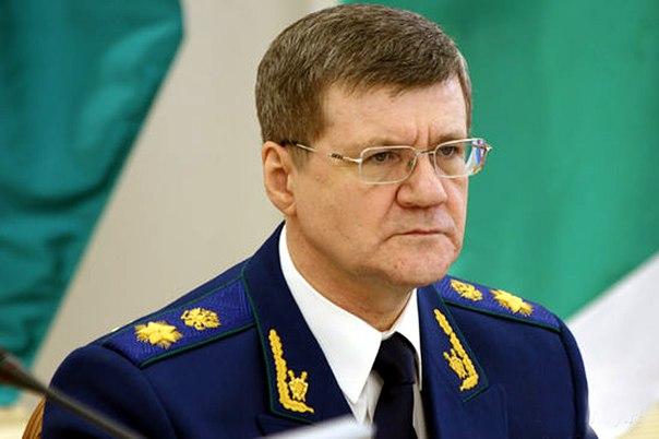 Генпрокурор объяснил рост преступности в РФ в 2015 году сложностями экономики