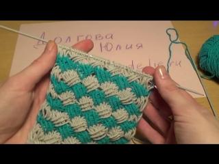 Вязание спицами - Плетенка из вытянутых петель __ Knitting. Braid of elongated loops