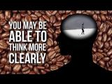 Влияет кофе на секс