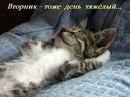 Фото Фарита Галимуллина №24