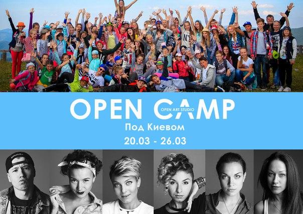 20.03-26.03 Open Camp by Open Art Studio! #openartstudio #opencamp #dancecamp