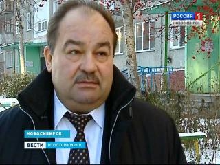 Г. Новосибирск канал ВГТРК программа