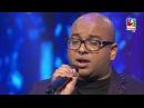 Your Voice 2017 (Maldives) - Shamrah - Moonu Burugaa