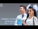 Farhod va Shirin Olim bola Фарход ва Ширин Олим бола music version