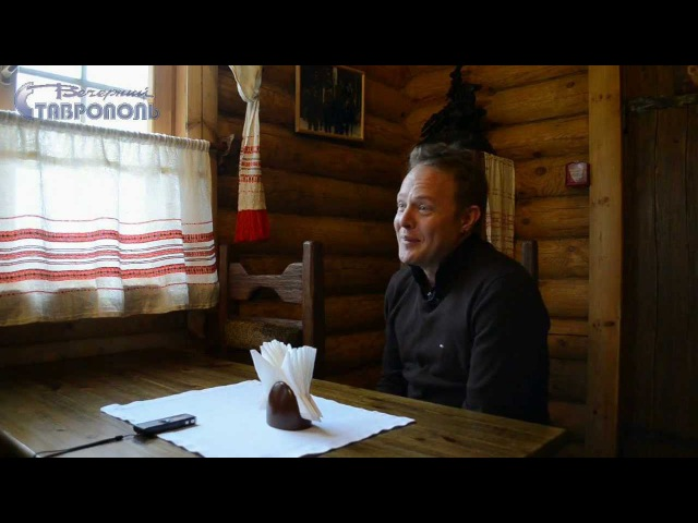 Интервью Джона Уоррена газете Вечерний Ставрополь | Поедем, Поедим