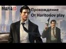 Прохождение Mafia 2 - Глава 8 Неугомонные 8